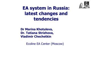 EA system in Russia: latest changes and tendencies