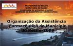 PREFEITURA DO RECIFE SECRETARIA DE SA DE  DIRETORIA DE ATEN  O   SA DE GER NCIA DE ASSIST NCIA FARMAC UTICA
