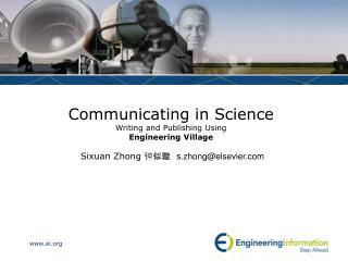 Engineering Information, Inc