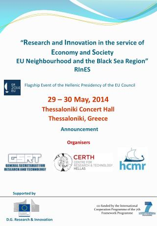 Flagship Event of the Hellenic Presidency of the EU Council 29 – 30  May,  2014