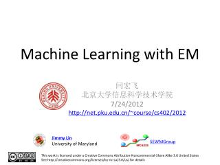 Machine Learning with EM