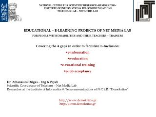 EDUCATIONAL – E-LEARNING PROJECTS OF NET MEDIA LAB
