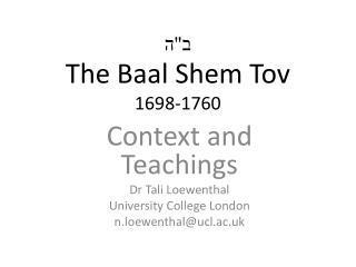 """ב""""ה The Baal Shem  Tov 1698-1760"""