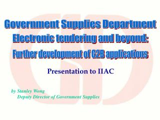Government Supplies Department