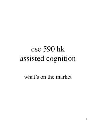 cse 590 hk assisted cognition