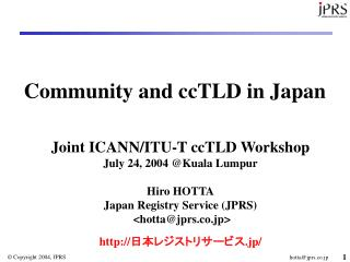 Community and ccTLD in Japan