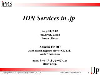 IDN Services in .jp