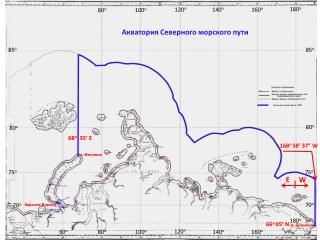 Граница акватории СМП