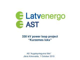 "330 kV power loop project "" Kurzeme s loks"""