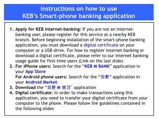 Instructions on how to use  KEB's Smart-phone banking application