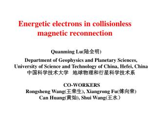 Energetic electrons in collisionless magnetic reconnection