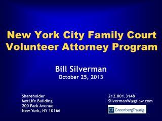 New York City Family Court Volunteer Attorney Program