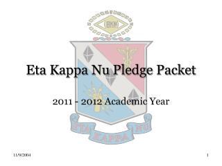 Eta Kappa Nu Pledge Packet
