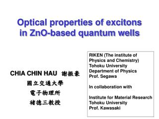 Optical properties of excitons in ZnO-based quantum wells