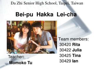 Bei-pu  Hakka  Lei-cha