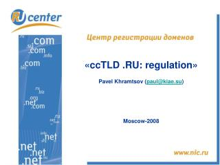 « ccTLD .RU :  regulation » Pavel Khramtsov  ( paul@kiae.su ) Moscow -2008