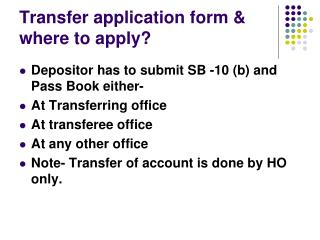 Transfer application form & where to apply?