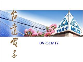 DVPSCM12