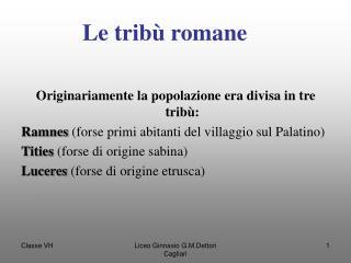 Le tribù romane