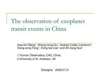 The observation of exoplanet transit events in China