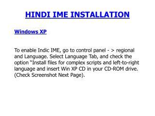 HINDI IME INSTALLATION