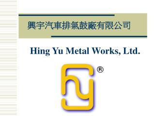 Hing Yu Metal Works, Ltd.