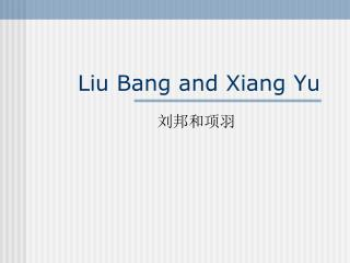 Liu Bang and Xiang Yu