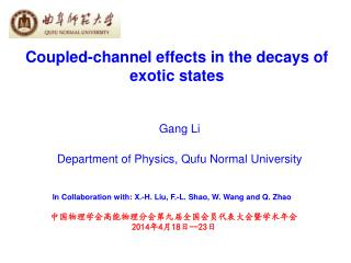 Coupled-channel effects in the decays of exotic states