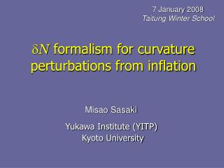 N  formalism for curvature perturbations from inflation