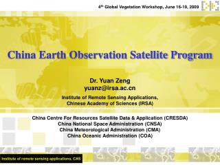 China Earth Observation Satellite Program