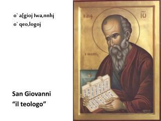 "San Giovanni  ""il teologo"""