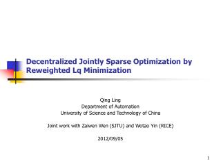 Decentralized Jointly Sparse Optimization by Reweighted Lq Minimization