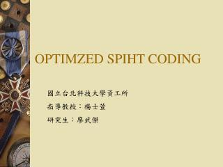 OPTIMZED SPIHT CODING