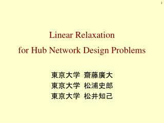 Linear Relaxation  for Hub Network Design Problems