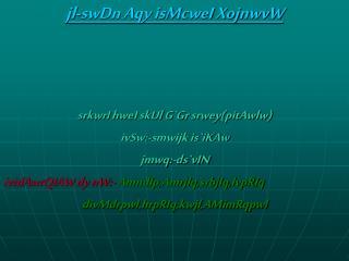 jl-swDn Aqy isMcweI XojnwvW