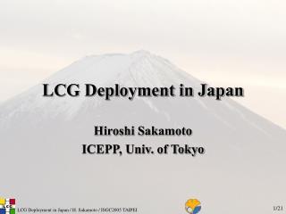 LCG Deployment in Japan