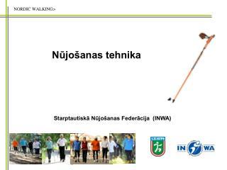 NORDIC WALKING>