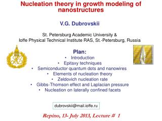 Nucleation theory in growth modeling of nanostructures