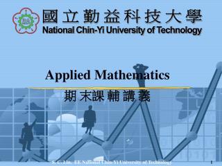 Applied Mathematics 期 末課 輔 講 義