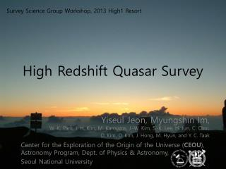 High Redshift Quasar Survey