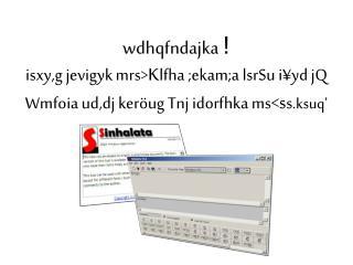 fuu Wmfoia ud,dj my; wdldrhg fm,.iajd we;'