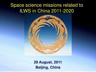 29 August, 2011 Beijing, China