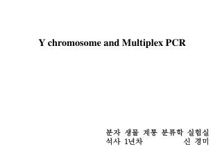 Y chromosome and Multiplex PCR