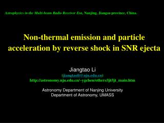 Non-thermal emission and particle acceleration by reverse shock in SNR ejecta