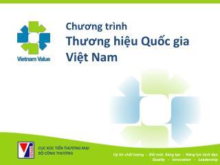 Chương trình Thương hiệu Quốc gia Việt Nam