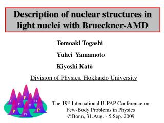 Description of nuclear structures in light nuclei with  Brueckner -AMD
