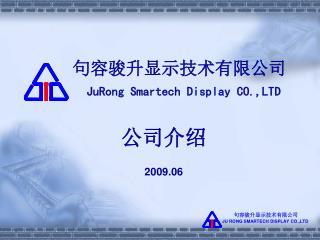 句容骏升显示技术有限公司 JuRong Smartech Display CO.,LTD