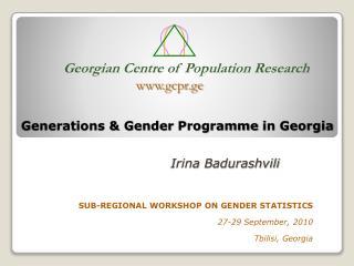 Generations & Gender  Programme  in Georgia
