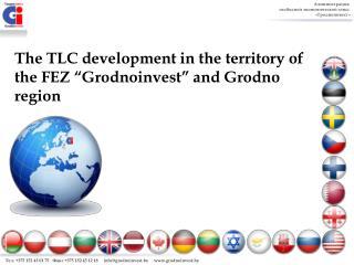 Администрация  свободной экономической зоны  «Гродноинвест»