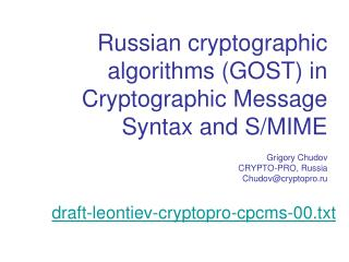 Russian cryptographic algorithms (GOST) in Cryptographic Message Syntax and S/MIME